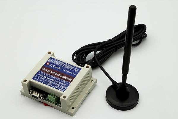 485信号_AB433A 485信号无线通信模块|485无线传输终端_西安艾宝物联-工业 ...