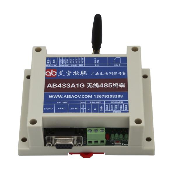 485信号_AB433A1G 485信号无线4G通信模块|无距离限制_西安艾宝物联-工业无线 ...